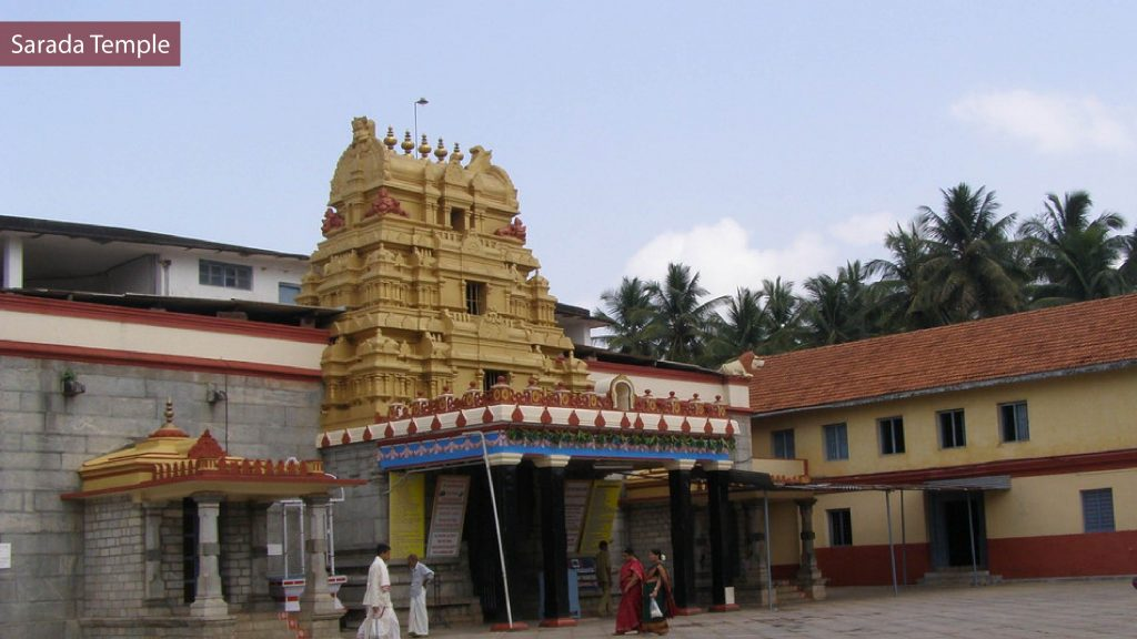 Sarada Temple