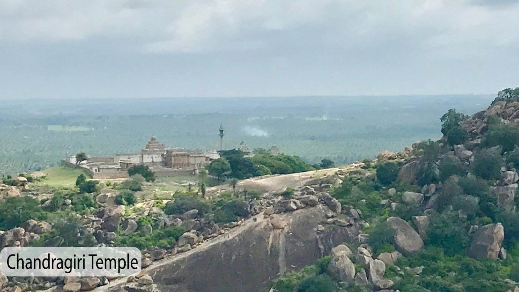 Chandragiri Temple