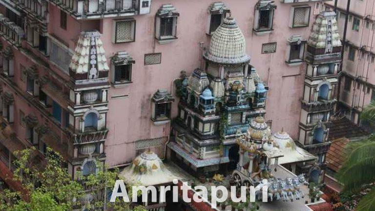 Amritapuri, Kollam ,Kerala