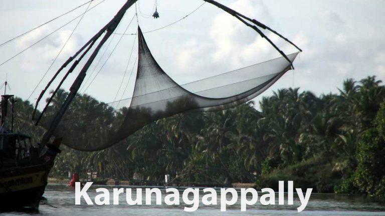 Karunagappally, Kollam,Kerala