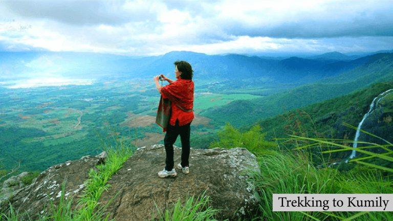 Trekking, Kumily,Kerala