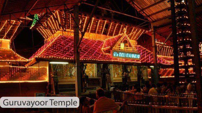 Guruvayoor temple, Guruvayur ,Kerala