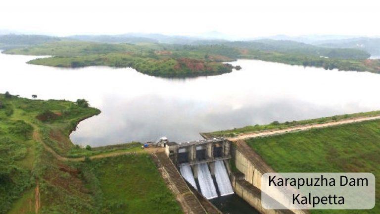 Karapuzha Dam, Kalpetta,Kerala
