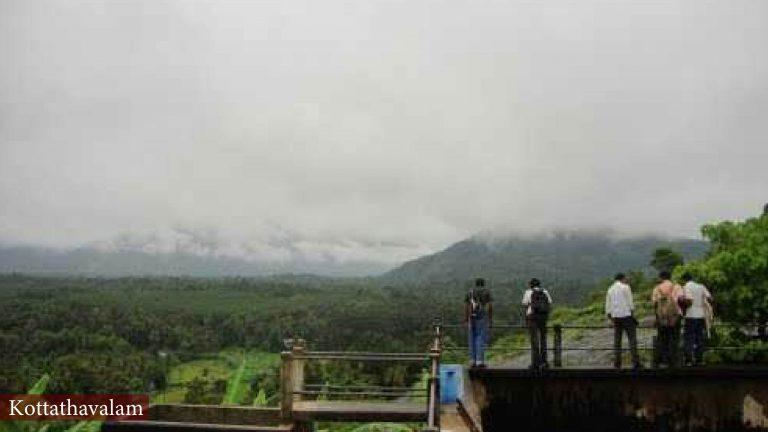 Kottathavalam, Kottayam,Kerala