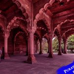 Purana Qila delhi, historical place