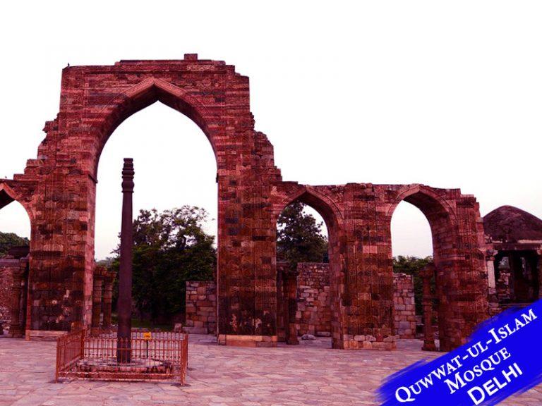 Quwwat-ul-Islam Mosque delhi