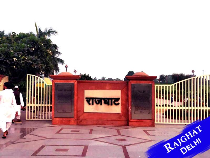 Rajghat, Delhi